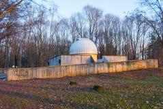 Меньшая астрономическая обсерватория стоковое фото rf