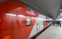 Меньшее кольцо железных дорог Москвы 54 орбитальная железная дорога 4-kilometre-long в Москве Россия Железнодорожный вокзал Plosh Стоковые Изображения RF