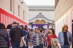Меньшее событие святыни Нового Года токио Стоковое Изображение