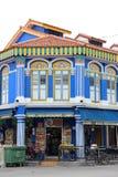 Меньшие Индия - Сингапур Стоковое Изображение RF