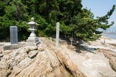 меньший pagoda Стоковое Изображение