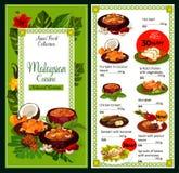 Меню еды блюд малайзийской кухни традиционное иллюстрация штока