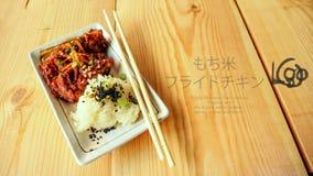 Меню липкого риса и жареной курицы Стоковое Изображение