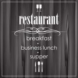 Меню ресторана шаблона с белыми словами Стоковое Изображение