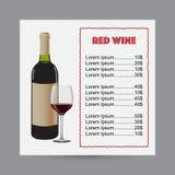 Меню для красного вина с бутылкой вина и бокала вина Иллюстрация штока