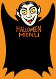 меню halloween иллюстрация вектора