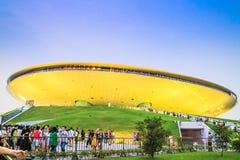 Мерседес - центр Benz культурный Стоковая Фотография RF