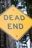 Мертвый конец в древесинах Стоковые Изображения RF