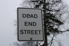 Мертвый конец Стоковое Изображение RF