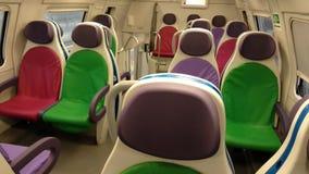 места поезда Стоковое фото RF
