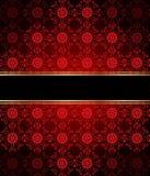 места приглашения flayer украшения карточки текст классицистического шикарного точного золотистого идеально безшовный для использ Стоковое фото RF