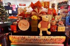 Местный сувенирный магазин Джорджтауна Стоковое Изображение