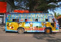 Местный транспорт или metromini в Padang, западной Суматре Стоковое фото RF