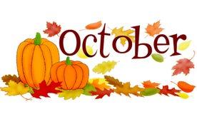 место в октябре иллюстрация вектора