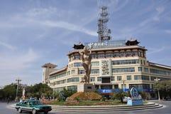 Место города Дуньхуана Стоковое Изображение RF
