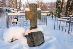 Место захоронения монаха Leonty Mikhailovsky, 24-ое,20 января Стоковая Фотография RF