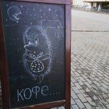 Место кофе Уфы Стоковая Фотография RF