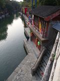 Место лета в городе Пекина Перемещение в городе Пекина, Китае Стоковые Фотографии RF