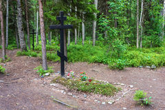 Место массовых захоронений тех подавленных в †1920 «193 Стоковые Изображения
