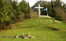 место мемориала бойни kalavryta стоковое изображение rf