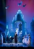 Место от мюзикл. Музыкальное Theatre.Moscow Стоковое Изображение RF