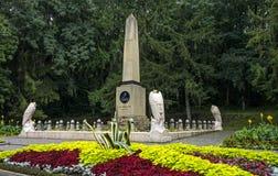 Место поединка Lermontova стоковое изображение rf