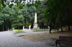 Место поединка Lermontov Стоковое Фото