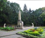 Место поединка Lermontov Стоковое фото RF