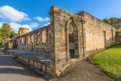Место Порта Артур историческое: башня предохранителя Стоковая Фотография RF