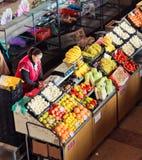 Место рыночного местя Стоковые Фото