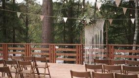 Место свадебной церемонии видеоматериал