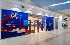 Место ФИФА снабжая центр билетами в самаре дома парка мола Стоковое Фото