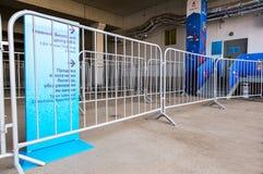 Место ФИФА снабжая центр билетами в самаре дома парка мола Стоковые Изображения RF