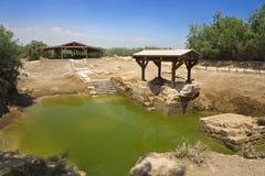 место christ s крещения Стоковая Фотография