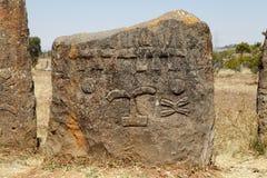 Место Eritage мира Tiya эфиопское стоковое фото rf