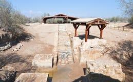 место riverbed Иордана крещения историческое старое Стоковая Фотография