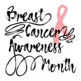 Месяц осведомленности рака молочной железы Вдохновляющая цитата о осведомленности рака молочной железы Стоковое Изображение RF