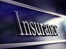 Металлическая пластинка страховой компании, перевод 3d иллюстрация штока
