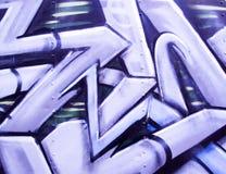 металл надписи на стенах Стоковое фото RF