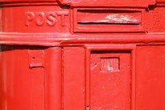металл почты коробки старый Стоковые Фотографии RF