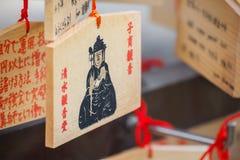 Металлические пластинкы Ema деревянные на Kiyomizu Kannon-делают висок Стоковое фото RF