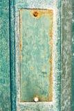 металлопластинчатая текстура отражения Стоковое Изображение