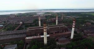 металлургия Завод по обработке ферросплавов видеоматериал