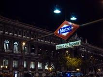 Метро 'Банко de España' в Мадриде Стоковые Фотографии RF