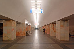 Метро Москва, станция Kitay-gorod стоковое фото