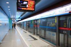 Метро Пекина Стоковые Изображения RF