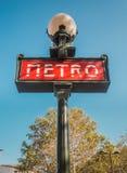 Метро подписывает внутри Париж Стоковые Фотографии RF