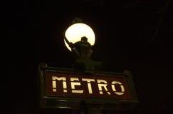 метро paris Стоковые Фотографии RF