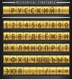 Механически дисплей табло с русским Стоковая Фотография RF