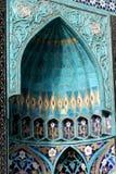 мечеть боковой части фронта входа свода Стоковое Изображение RF